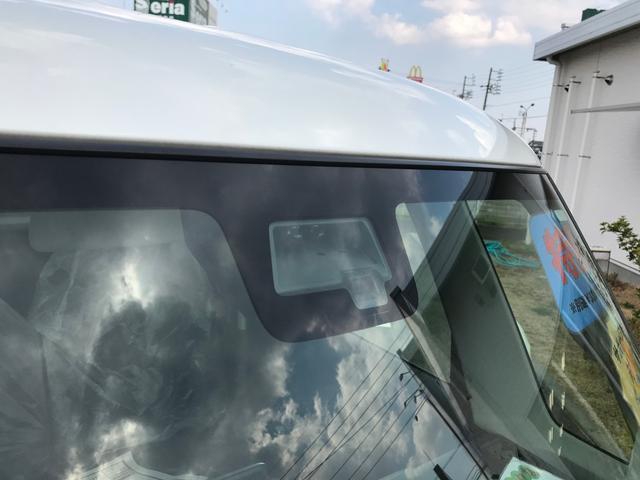ハイブリッドX 衝突被害軽減ブレーキ 届出済未使用車(11枚目)