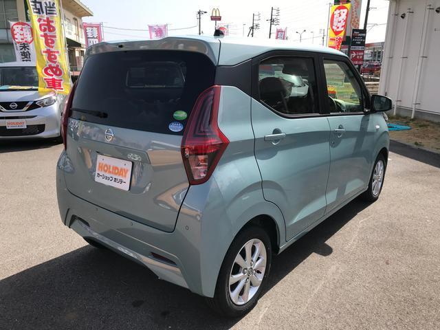 X エマージェンシーブレーキ サポカー補助対象 届出済未使用車(9枚目)