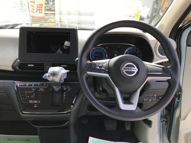 X エマージェンシーブレーキ サポカー補助対象 届出済未使用車(17枚目)