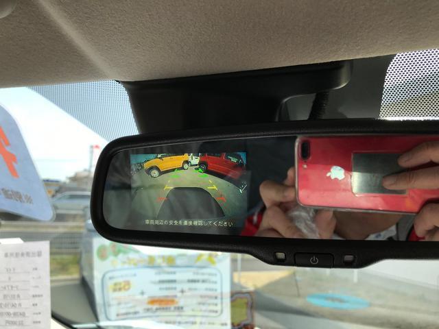 X エマージェンシーブレーキ サポカー補助対象 届出済未使用車(18枚目)