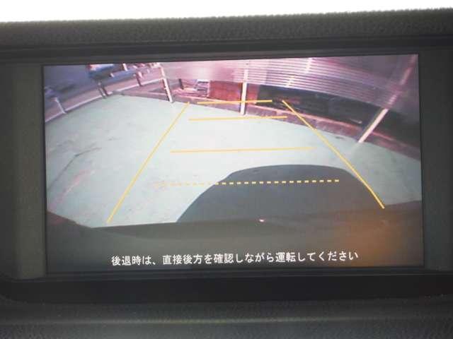 ホンダ アコード 24TL スポーツスタイル ナビ・ワンセグ・ETC