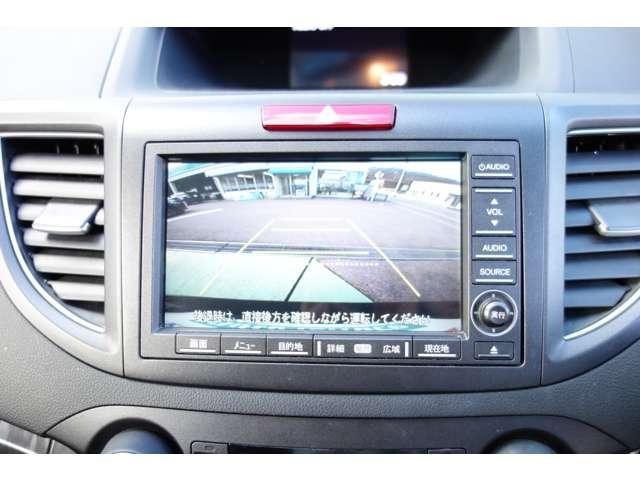 ホンダ CR-V 24G レザーパッケージ HDDナビ ETC
