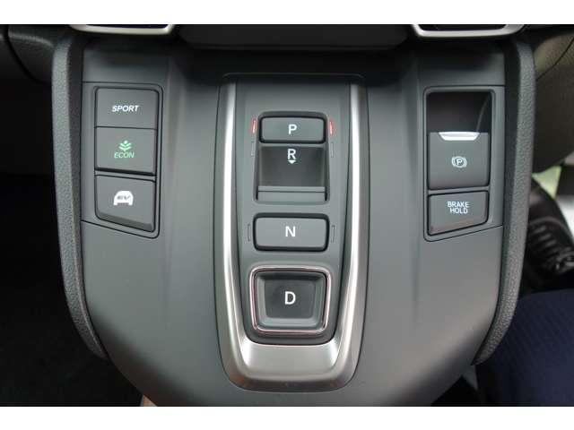 「ホンダ」「CR-Vハイブリッド」「SUV・クロカン」「岐阜県」の中古車14