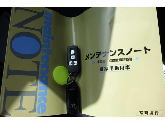 「ホンダ」「N-BOX」「コンパクトカー」「岐阜県」の中古車20