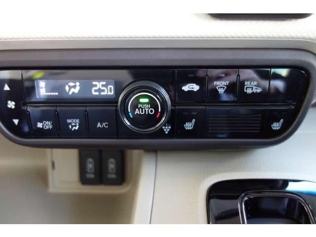 プラズマクラスター技術搭載のフルオートエアコンで車内が快適です◎