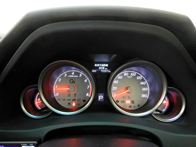 250G SパッケージG's ナビTV 車高調 20AW(20枚目)