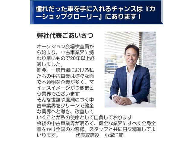 G Lパッケージ ナビTV Bカメラ ETC 7人乗り(3枚目)