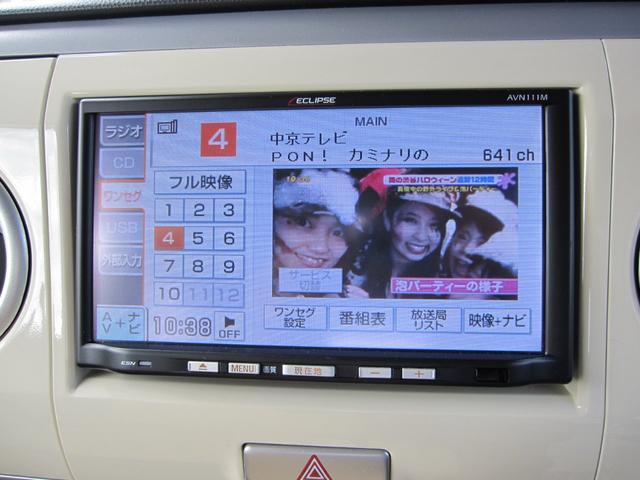 スズキ アルトラパン X 社外SDナビ ワンセグTV ETC