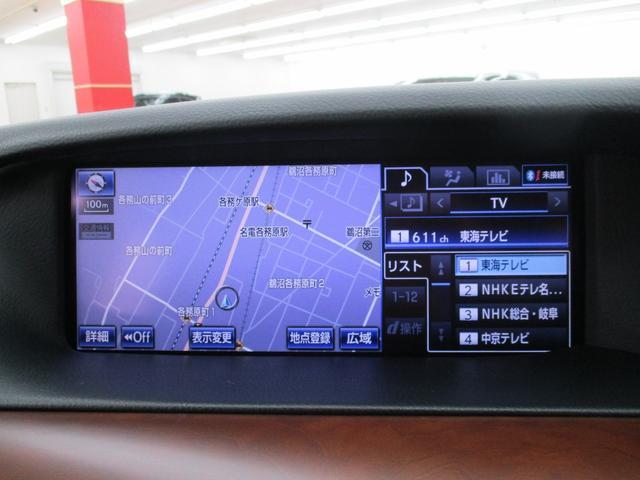 レクサス LS LS600h ワンオーナー サンルーフ 純正HDDナビ
