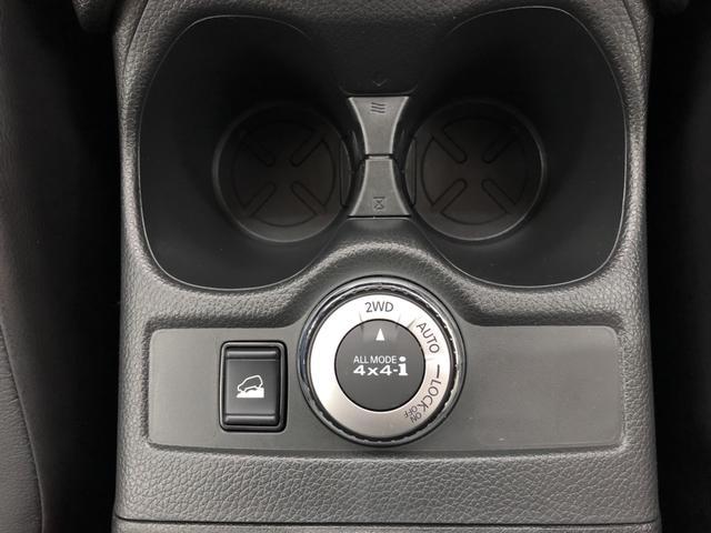 日産 エクストレイル 20X HV 4WD プロパイロット パワーバックドア ナビ
