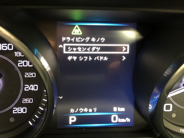 「ジャガー」「ジャガー」「セダン」「岐阜県」の中古車31