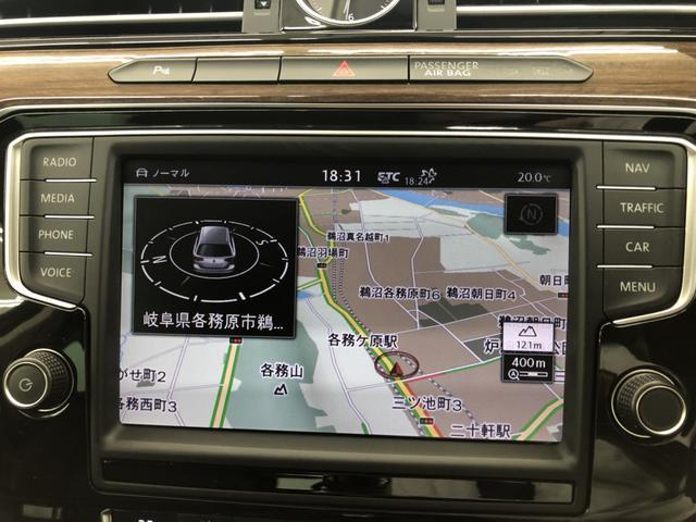 「フォルクスワーゲン」「VW パサートヴァリアント」「ステーションワゴン」「岐阜県」の中古車20