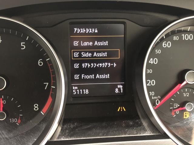 「フォルクスワーゲン」「VW パサートヴァリアント」「ステーションワゴン」「岐阜県」の中古車27