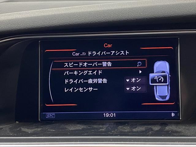 2.0TFSI SEパッケージ HID スマートキー 革シート 純正HDDナビ フルセグ バックカメラ パーキングエイド パワーシート シートヒーター ETC Bluetooth プッシュスタート 純正アルミホイール(22枚目)