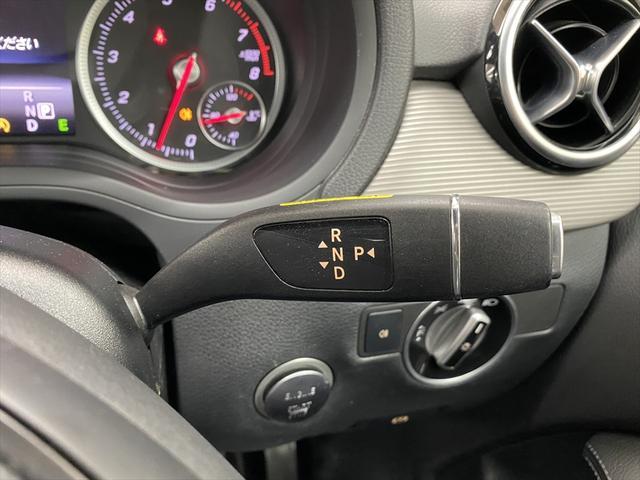 B180 スマートキー LEDヘッドライト 純正ナビ フルセグ レーダーセーフティ バックカメラ パドルシフト クルーズコントロール ドライブレコーダー ETC シートヒーター プッシュスタート(28枚目)
