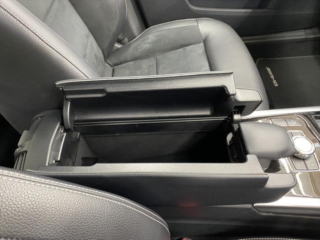 E250 アバンギャルド LEDヘッドライト 純正ナビ フルセグ 360度カメラ レーダーセーフティ ハーフレザーシート パワーシート シートヒーター パドルシフト ETC Bluetooth(28枚目)