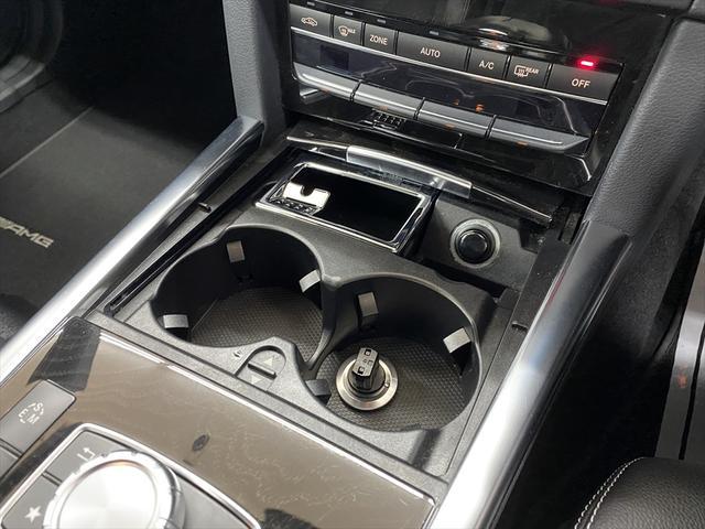 E250 アバンギャルド LEDヘッドライト 純正ナビ フルセグ 360度カメラ レーダーセーフティ ハーフレザーシート パワーシート シートヒーター パドルシフト ETC Bluetooth(29枚目)