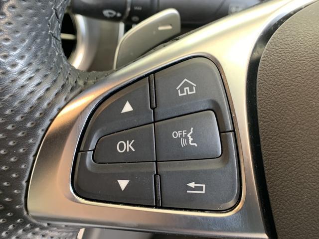 C180アバンギャルド AMGライン スマートキー LEDヘッドライト レザーシート レーダーセーフティ 純正ナビ フルセグ パワーシート シートヒーター パドルシフト ETC(22枚目)