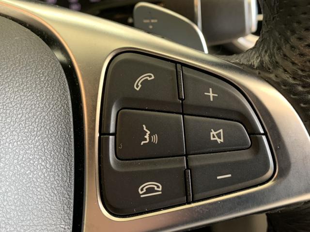 C180アバンギャルド AMGライン スマートキー LEDヘッドライト レザーシート レーダーセーフティ 純正ナビ フルセグ パワーシート シートヒーター パドルシフト ETC(23枚目)
