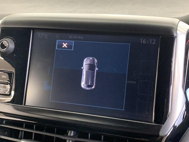 GTi HID 6速ミッション ハーフレザー アクティブシティブレーキ タッチスクリーン クルーズコントロール ETC ドライブレコーダー フォグランプ Bluetooth(21枚目)