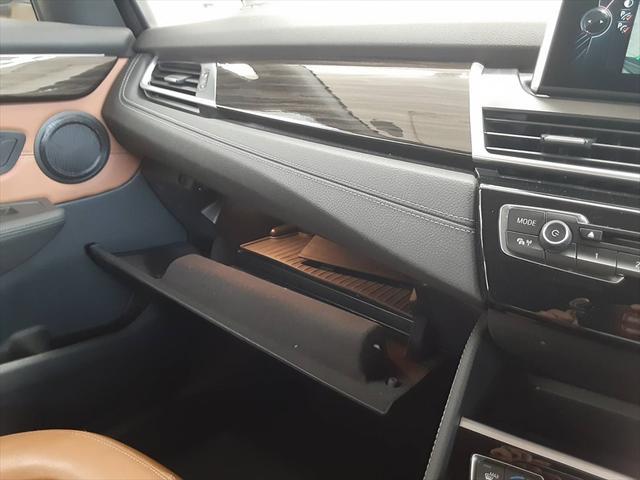 218dアクティブツアラー ラグジュアリー インテリジェントセーフティ バックカメラ 純正HDDナビ 本革シート 走行モード切替 シートヒーター Bluetooth 純正アルミホイール パワーシート パワーバックドア コンフォートパッケージ(34枚目)