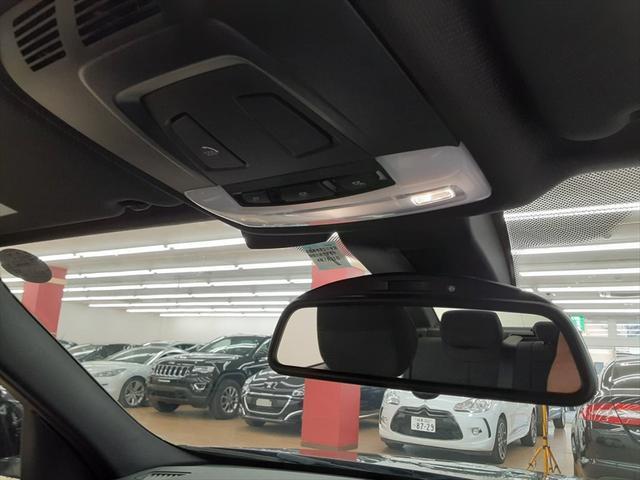 318i Mスポーツ インテリジェントセーフティ メーカーナビ バックカメラ パーキングソナー メモリーパワーシート クルーズコントロール ミラー内蔵ETC アイドリングストップ 衝突軽減ブレーキ 車線逸脱警告(38枚目)