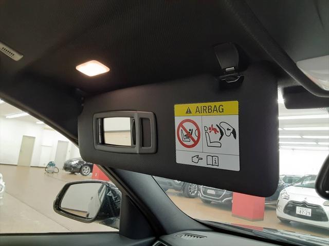 318i Mスポーツ インテリジェントセーフティ メーカーナビ バックカメラ パーキングソナー メモリーパワーシート クルーズコントロール ミラー内蔵ETC アイドリングストップ 衝突軽減ブレーキ 車線逸脱警告(39枚目)