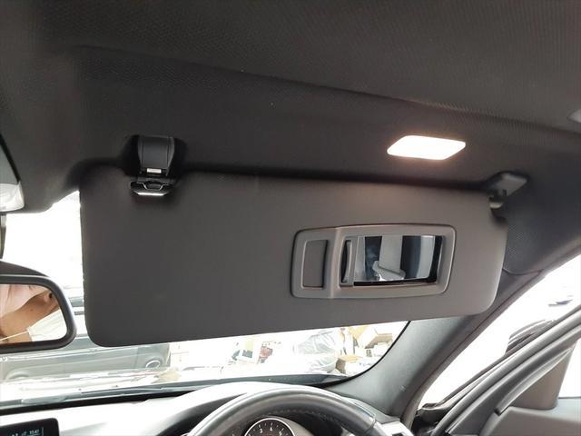 318i Mスポーツ インテリジェントセーフティ メーカーナビ バックカメラ パーキングソナー メモリーパワーシート クルーズコントロール ミラー内蔵ETC アイドリングストップ 衝突軽減ブレーキ 車線逸脱警告(40枚目)