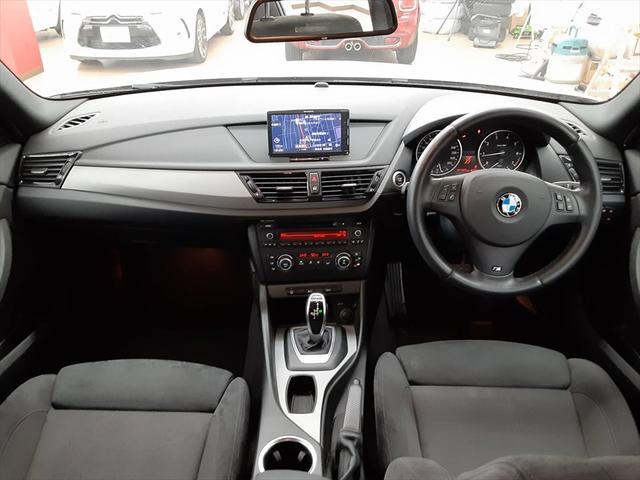xDrive 20i Mスポーツ ナビ スマートキー ルームミラー一体型ETC 純正18インチアルミホイール アイドリングストップ フォグランプ HIDヘッドライト プッシュスタート(15枚目)