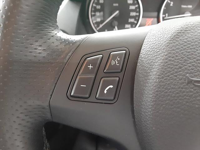 xDrive 20i Mスポーツ ナビ スマートキー ルームミラー一体型ETC 純正18インチアルミホイール アイドリングストップ フォグランプ HIDヘッドライト プッシュスタート(25枚目)