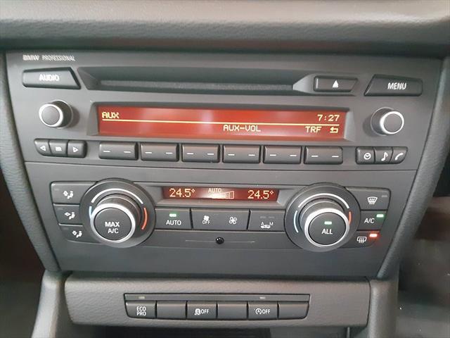 xDrive 20i Mスポーツ ナビ スマートキー ルームミラー一体型ETC 純正18インチアルミホイール アイドリングストップ フォグランプ HIDヘッドライト プッシュスタート(27枚目)