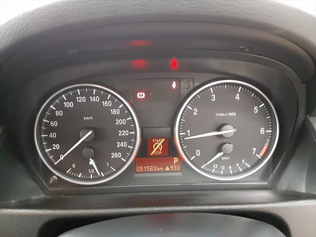 xDrive 20i Mスポーツ ナビ スマートキー ルームミラー一体型ETC 純正18インチアルミホイール アイドリングストップ フォグランプ HIDヘッドライト プッシュスタート(30枚目)