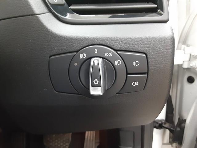xDrive 20i Mスポーツ ナビ スマートキー ルームミラー一体型ETC 純正18インチアルミホイール アイドリングストップ フォグランプ HIDヘッドライト プッシュスタート(32枚目)