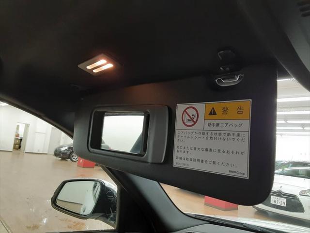 xDrive 20i Mスポーツ ナビ スマートキー ルームミラー一体型ETC 純正18インチアルミホイール アイドリングストップ フォグランプ HIDヘッドライト プッシュスタート(35枚目)