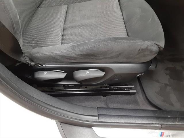 xDrive 20i Mスポーツ ナビ スマートキー ルームミラー一体型ETC 純正18インチアルミホイール アイドリングストップ フォグランプ HIDヘッドライト プッシュスタート(40枚目)