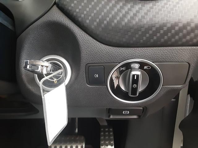 A180 ブルーエフィシェンシースポーツ 純HDDナビ フルセグTV ハーフレザーシート 純正19インチAW バックカメラ ETC クルーズコントロール 走行モード切替 アテンションアシスト 車間距離警告 エレクトリックスタビリティプログラム(28枚目)