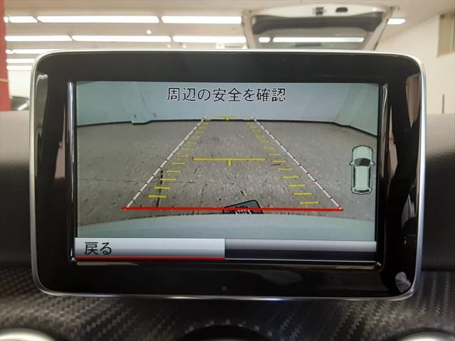 A180 ブルーエフィシェンシースポーツ 純HDDナビ フルセグTV ハーフレザーシート 純正19インチAW バックカメラ ETC クルーズコントロール 走行モード切替 アテンションアシスト 車間距離警告 エレクトリックスタビリティプログラム(33枚目)