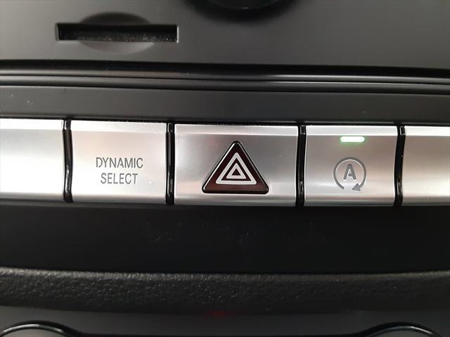 B180 レーダーセーフティパッケージ 純正HDDナビ フルセグTV バックカメラ ETC2.0 革巻ステアリング Bluetooth ディストロニックプラス 衝突防止アシストプラス ブラインドスポットアシスト(35枚目)