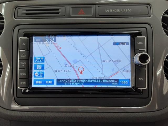 TSIブルーモーションテクノロジー 純正SDナビ フルセグTV バックカメラ ETC HIDヘッドライト 革巻ステアリング Bluetooth 純正17インチアルミホイール(20枚目)
