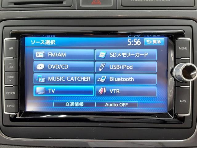 TSIブルーモーションテクノロジー 純正SDナビ フルセグTV バックカメラ ETC HIDヘッドライト 革巻ステアリング Bluetooth 純正17インチアルミホイール(34枚目)