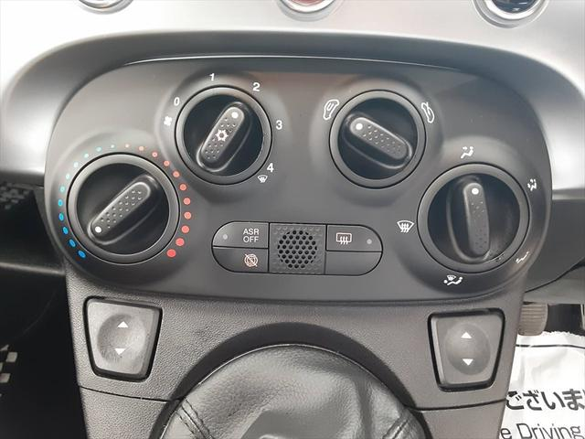 ツインエア 5MT オーディオ ハーフレザーシート 革巻ステアリング ターボ(28枚目)