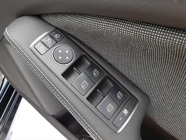 A180 レーダーセーフティパッケージ ベーシックパッケージ 純正HDDナビ フルセグTV LEDヘッドライト パワーシート レーンキープ ブラインドスポットモニター シートヒーター ハーフレザーシート(29枚目)