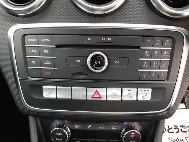 A180 レーダーセーフティパッケージ ベーシックパッケージ 純正HDDナビ フルセグTV LEDヘッドライト パワーシート レーンキープ ブラインドスポットモニター シートヒーター ハーフレザーシート(31枚目)