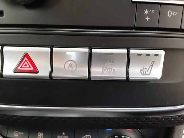 A180 レーダーセーフティパッケージ ベーシックパッケージ 純正HDDナビ フルセグTV LEDヘッドライト パワーシート レーンキープ ブラインドスポットモニター シートヒーター ハーフレザーシート(33枚目)