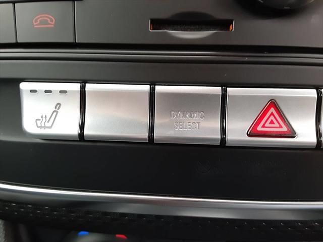 A180 レーダーセーフティパッケージ ベーシックパッケージ 純正HDDナビ フルセグTV LEDヘッドライト パワーシート レーンキープ ブラインドスポットモニター シートヒーター ハーフレザーシート(34枚目)
