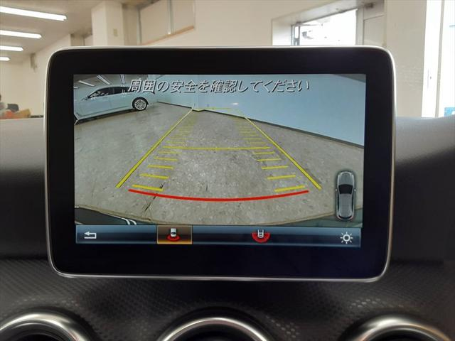 A180 レーダーセーフティパッケージ ベーシックパッケージ 純正HDDナビ フルセグTV LEDヘッドライト パワーシート レーンキープ ブラインドスポットモニター シートヒーター ハーフレザーシート(35枚目)