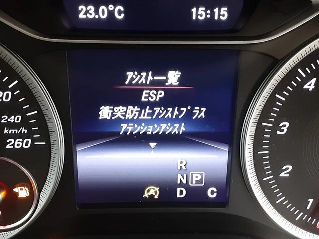 A180 レーダーセーフティパッケージ ベーシックパッケージ 純正HDDナビ フルセグTV LEDヘッドライト パワーシート レーンキープ ブラインドスポットモニター シートヒーター ハーフレザーシート(38枚目)