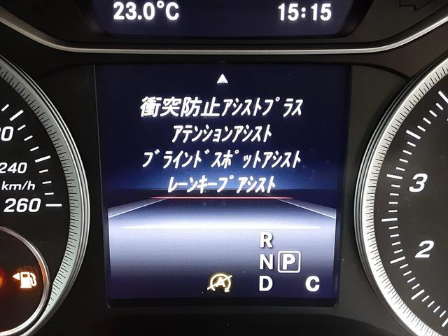 A180 レーダーセーフティパッケージ ベーシックパッケージ 純正HDDナビ フルセグTV LEDヘッドライト パワーシート レーンキープ ブラインドスポットモニター シートヒーター ハーフレザーシート(39枚目)