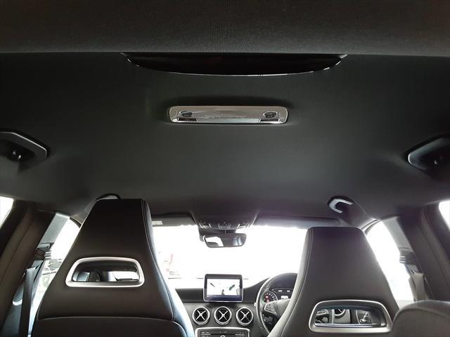 A180 レーダーセーフティパッケージ ベーシックパッケージ 純正HDDナビ フルセグTV LEDヘッドライト パワーシート レーンキープ ブラインドスポットモニター シートヒーター ハーフレザーシート(59枚目)