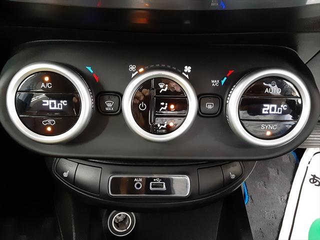 ポップスター プラス 純正オーディオ レーンアシスト ブラインドスポットモニター 前面衝突警報 HIDヘッドライト ブラウンレザーシート シートヒーター パワーシート(35枚目)